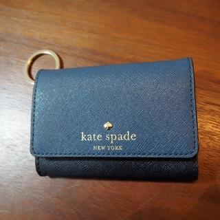 ケイトスペードニューヨーク(kate spade new york)のkate spade NEWYORK マルチキーケース(キーケース)