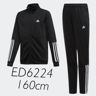 adidas - アディダス ジャージ セットアップ ED6224 ブラック 160cm