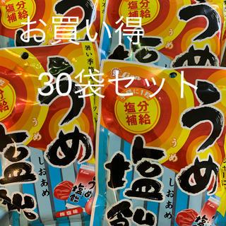 LION -   Lion うめ塩飴 30袋