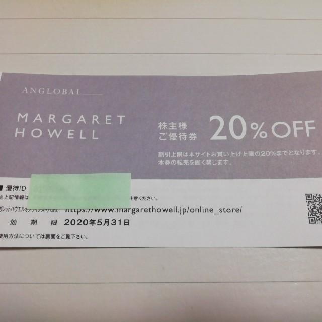 MARGARET HOWELL(マーガレットハウエル)のTSI株主優待券 MARGARET HOWELL マーガレットハウエル チケットの優待券/割引券(ショッピング)の商品写真