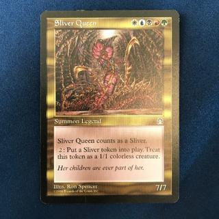 マジック:ザ・ギャザリング - MTG スリヴァーの女王 英語版 Sliver Queen