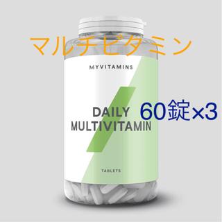 マイプロテイン(MYPROTEIN)のデイリーマルチビタミン 60錠×2(ビタミン)