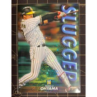 ハンシンタイガース(阪神タイガース)の阪神 大山 アマゾンSP BOX限定 スラッガーカード 2020プロ野球チップス(スポーツ選手)