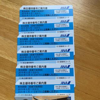 ANA(全日本空輸) - ゴールデンウィークに!ANA株主優待券 、合計6枚セット!