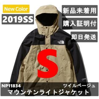 THE NORTH FACE - 新品未使用 ノースフェイス マウンテンライトジャケット ツイルベージュ Sサイズ