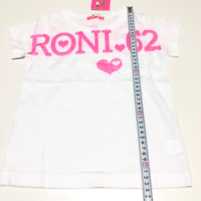RONI(ロニィ)のU1 RONI 訳あり新品 半袖Tシャツ SIZE S キッズ/ベビー/マタニティのキッズ服女の子用(90cm~)(Tシャツ/カットソー)の商品写真