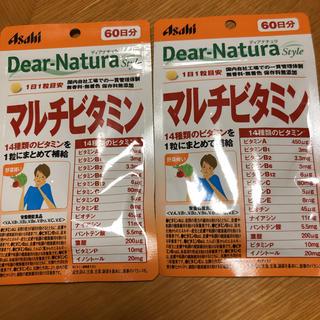 アサヒ - アサヒ マルチビタミン 2袋