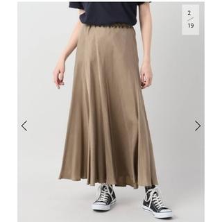 Plage -  Plage 新品未使用  タグつき Fibril ギャザーロングスカート