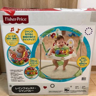 Fisher-Price - ジャンパルー  レインフォレスト