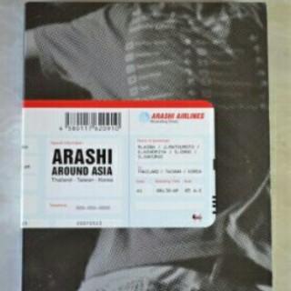 嵐 - 嵐 初回 Around Aisa DVD