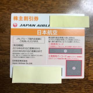 JAL(日本航空) - JAL 日本航空株主優待券
