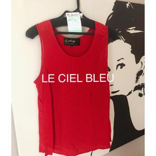 ルシェルブルー(LE CIEL BLEU)のクリーニング済み♡LE CIEL BLEU シルクノースリーブ (シャツ/ブラウス(半袖/袖なし))