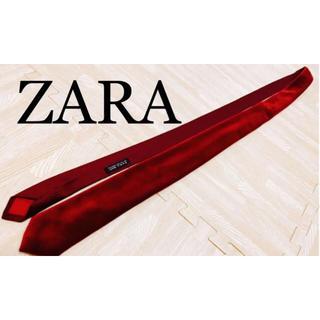 ZARA - ☆24時間以内スピード発送☆ ZARA ネクタイ 美品 落ち着きのあるレッド♫