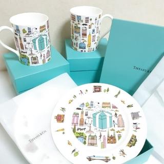 Tiffany & Co. - ティファニー NY限定 5TH アベニュー マグカップ 2箱 デザート プレート