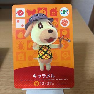 任天堂 - どうぶつの森 amiiboカード キャラメル