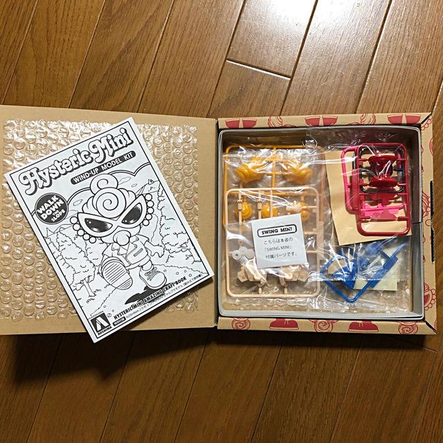 HYSTERIC MINI(ヒステリックミニ)のHYSTERIC MINI クラフトブック エンタメ/ホビーの本(アート/エンタメ)の商品写真