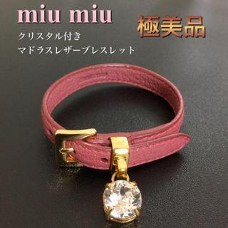miumiu - 【極美品】【5IB066】miu miu マドラスレザーブレスレット