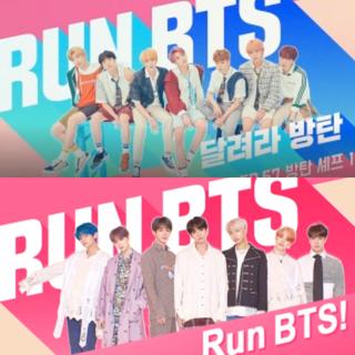 防弾少年団(BTS) - RUN BTS 💜 走れ!防弾  #1~#18  全巻