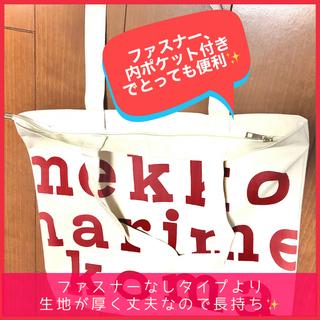 marimekko - マリメッコ トートバッグ ロゴ 赤色 ファスナー 内ポケット付き 新品