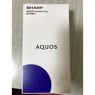 アクオス(AQUOS)のAQUOS season3 plus  64GB simフリー  ムーンブルー(スマートフォン本体)