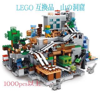 レゴ(Lego)のLEGO レゴ マインクラフト Minecraft 互換品1000pes  (プラモデル)