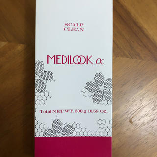 ミルボン(ミルボン)のメディルックα スキャルプクリーン 2箱4本セット 新品(スカルプケア)