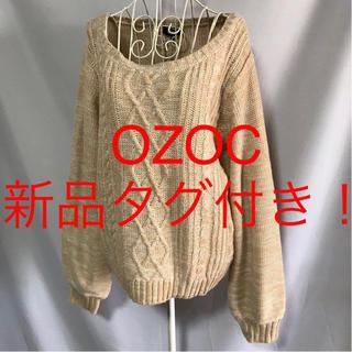 オゾック(OZOC)の★OZOC/オゾック★新品タグ付き★長袖セーター38(M.9号)(ニット/セーター)