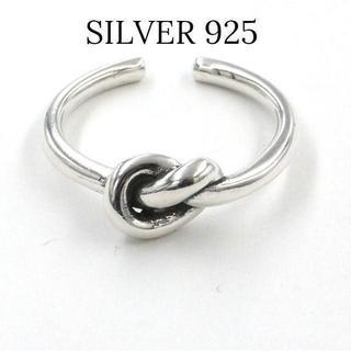 ノット(結び)リング s925 シルバー925 SILVER(リング(指輪))