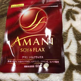 サントリー - AMANI SOY&FLAX