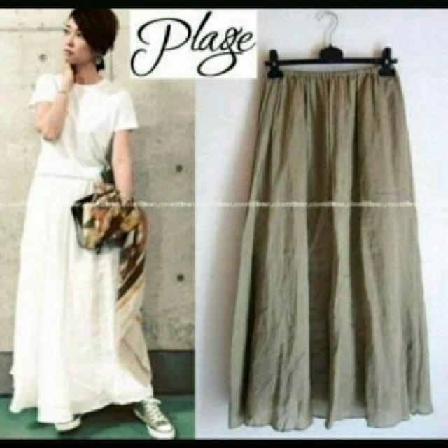 Plage(プラージュ)のplage 完売★リネンギャザーマキシスカート★38 レディースのスカート(ロングスカート)の商品写真