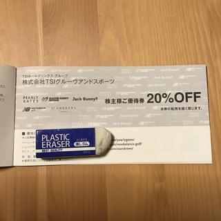 PEARLY GATES - TSI 株主優待 グルーヴアンドスポーツ