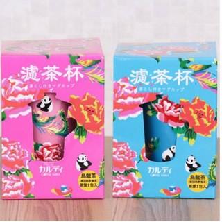 カルディ(KALDI)の《大人気!!》KALDI カルディ 茶こし付きマグカップ ピンク・水色 (グラス/カップ)