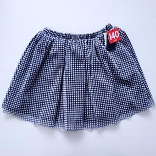 エムピーエス(MPS)のMPS♥️140㎝ スカート 新品 女の子(スカート)