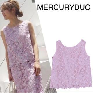 MERCURYDUO - MERCURYDUO 美品 ケミカル 総レース ブラウス  Free