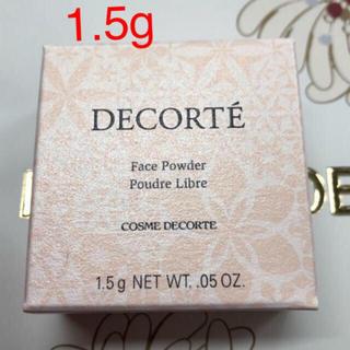 コスメデコルテ(COSME DECORTE)のフェイスパウダー 80番【1.5g】(フェイスパウダー)