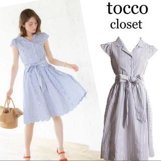 tocco - tocco closet 完売 知的清楚 ストライプ シャツ ワンピース