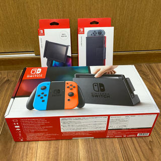 Nintendo Switch - 任天堂スイッチ本体 スタイリッシュカバーandプライバシーフィルターセット