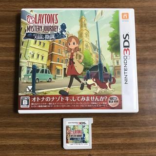 ニンテンドー3DS - レイトン ミステリージャーニー カトリーエイルと大富豪の陰謀 3DS