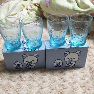 サンエックス(サンエックス)のミスド福袋 リラックマ ガラスコップ 2個入り 2セット 水色(グラス/カップ)