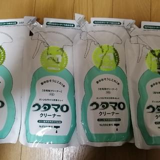 トウホウ(東邦)の4袋セット新品 ウタマロクリーナー つめかえ用 350ml 送料無料 匿名配送(洗剤/柔軟剤)