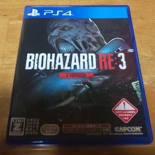 プレイステーション4(PlayStation4)のバイオハザードre3(家庭用ゲームソフト)