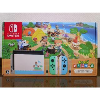 ニンテンドウ(任天堂)のNintendo Switch あつまれ どうぶつの森セット 同梱版 本体(家庭用ゲーム機本体)
