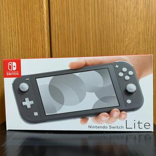 Nintendo Switch Liteグレー