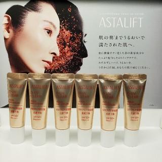 ASTALIFT - アスタリフト D-UVクリア美容液アクアデイセラム