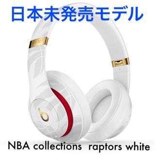 Beats by Dr Dre - Beats studio3 wireless NBA raptors★白 レア物