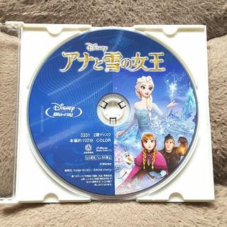 アナと雪の女王 Blu-ray ディズニー作品!(アニメ)