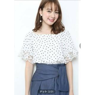 JUSGLITTY - 【タグ付】ジャス♡袖刺繍オフショルブラウス(ドット)