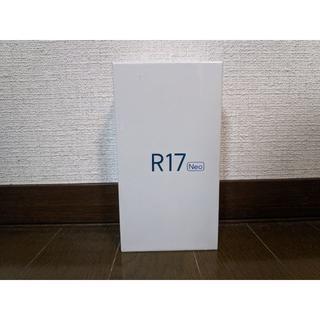 新品未開封 OPPO R17 NEO レッド SIMフリー(スマートフォン本体)