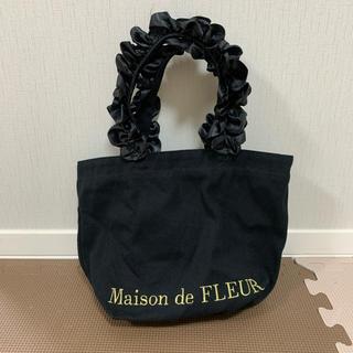Maison de FLEUR - メゾンドフルール  ブラック トートバッグ