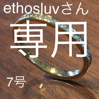 アイファニー(EYEFUNNY)のEYEFUNNY エタニティリング(リング(指輪))